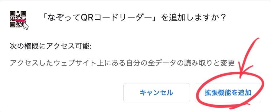 qr_pc2
