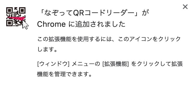 qr_pc3